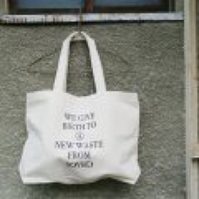 FROM CHAOS TOTE BAG / Off White