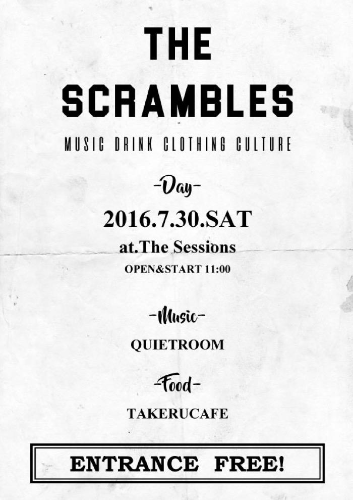 scrambles.flyer