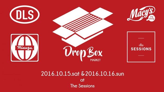 dropbox-main