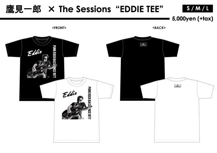 eddie-tee-pop
