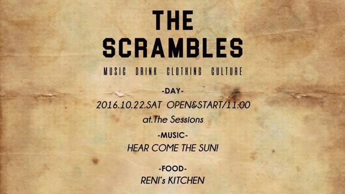 scrambles-2-top-2