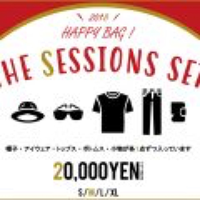 "2018 HAPPY BAG ""The Sessions Set"""