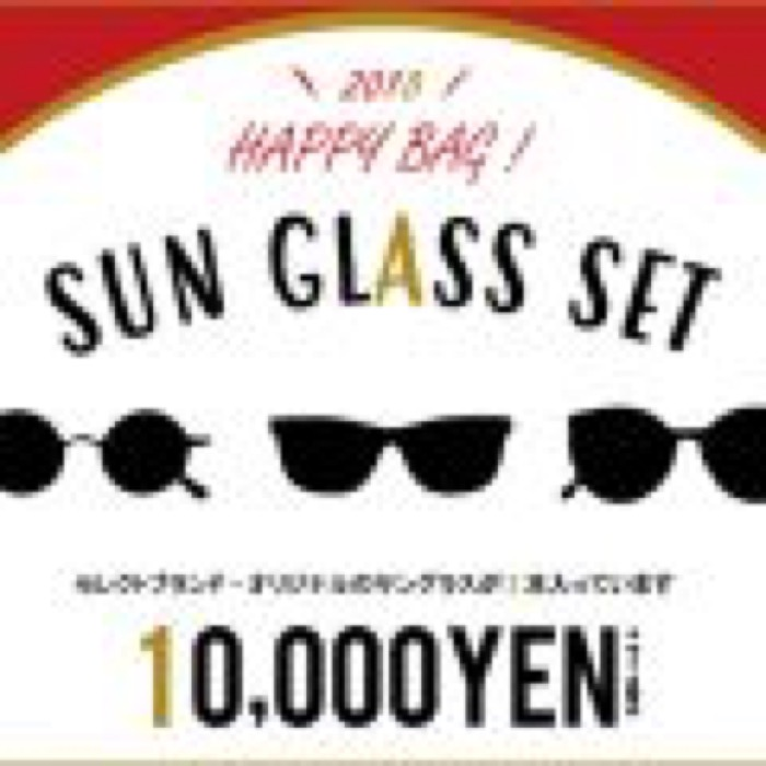 "2018 HAPPY BAG ""SUN GLASS SET"""