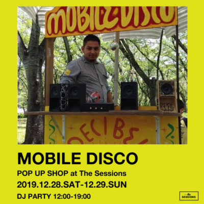 mobile.disco
