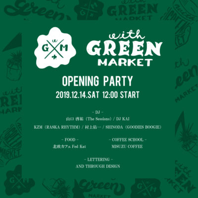 with.green.market.opening