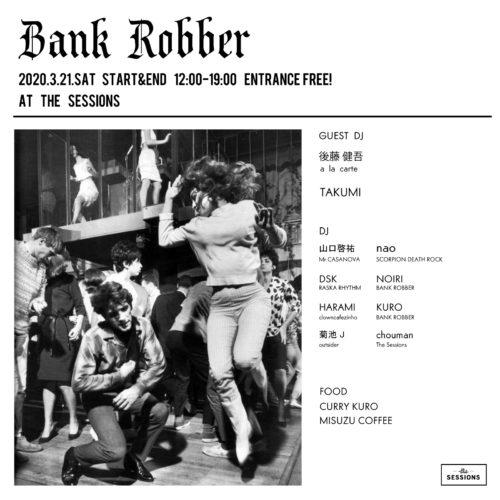 bank.2020.3.21